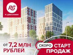 ЖК «Петровский парк» Собственная инфраструктура на первых